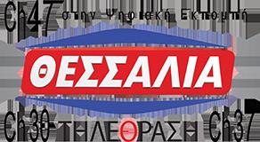 ΘΕΣΣΑΛΙΑ TV
